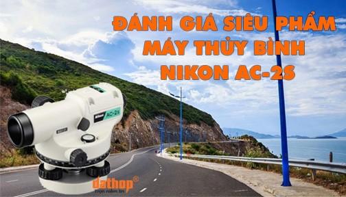 may thuy binh Nikon AC-2S